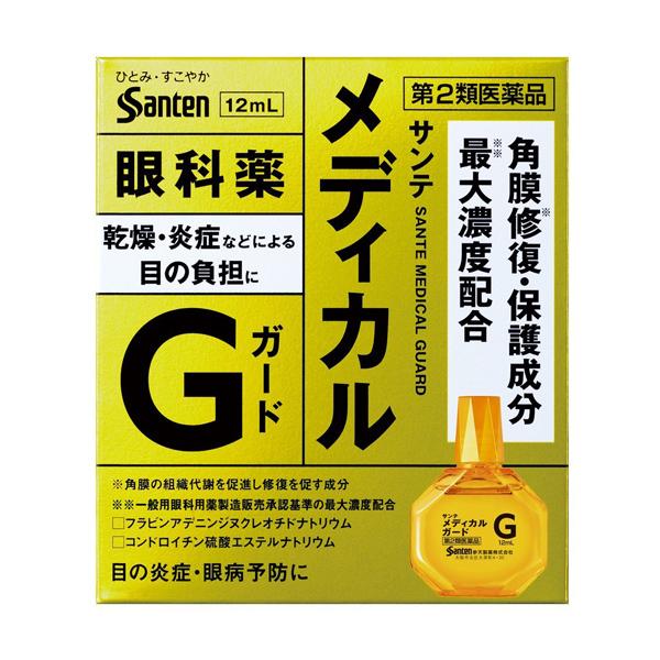 #预防结膜炎# 参天 SANTEN Medical G 顶级最大浓度眼药水 12ml large avatar